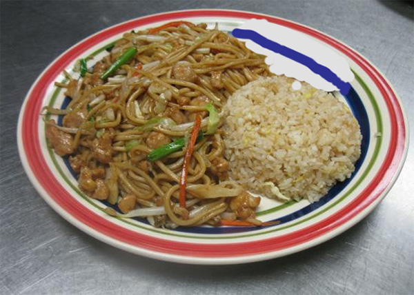 online Chicken Chowmein with Fried Rice order in pokhara